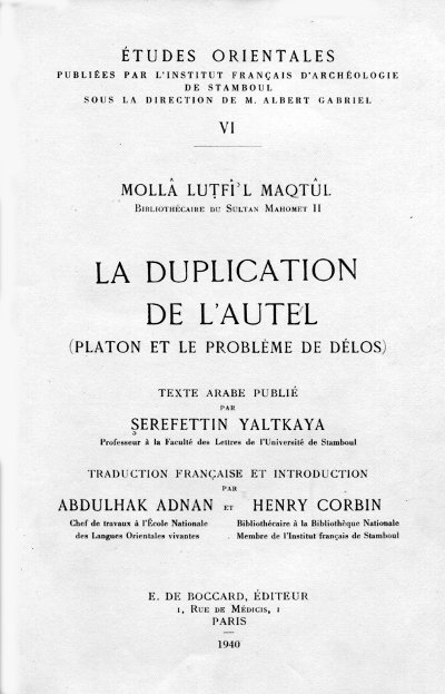 molla duplication